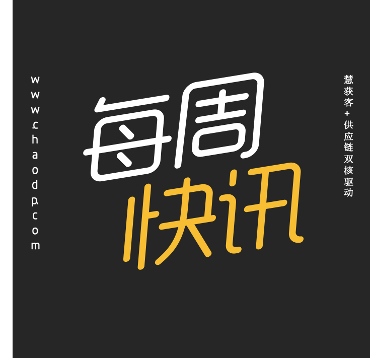 【喜报】安徽章总与巢搭配成功签约合作!