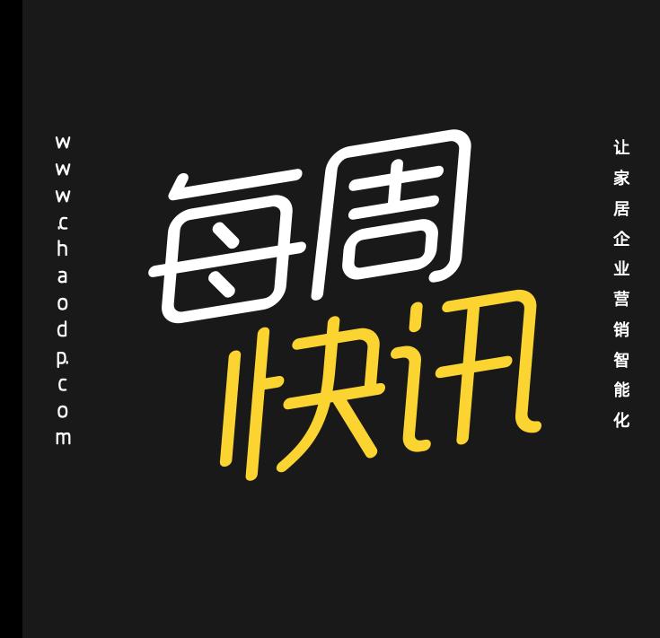 """巢搭配开展新产品""""获客宝""""培训会"""