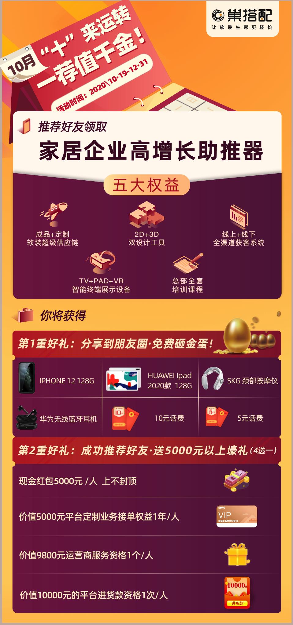 快讯海报.png